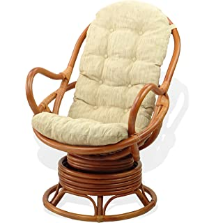 Lounge Swivel Rocking Chair ECO Natural Handmade Rattan Wicker With  Cushions Color Cognac