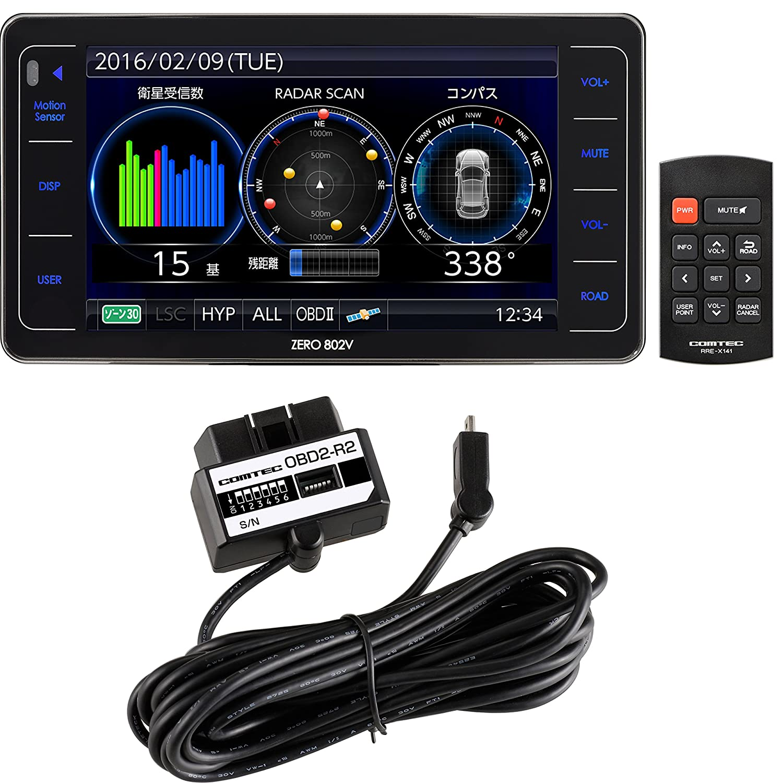 コムテック レーダー探知機セット ZERO 802VR レーダー探知機 ZERO 802V+OBD2接続アダプター OBD2-R2 GPS メーター機能 ドライブレコーダー連携 B01DILT1PM