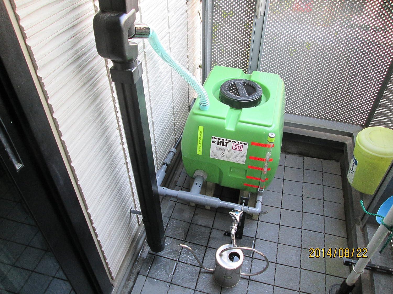 農業園芸家庭菜園防災用の貯水槽:スイコー:ホームローリータンク:本体 1070×870×H760:ホームローリー500(緑) B00349NDMQ 10500