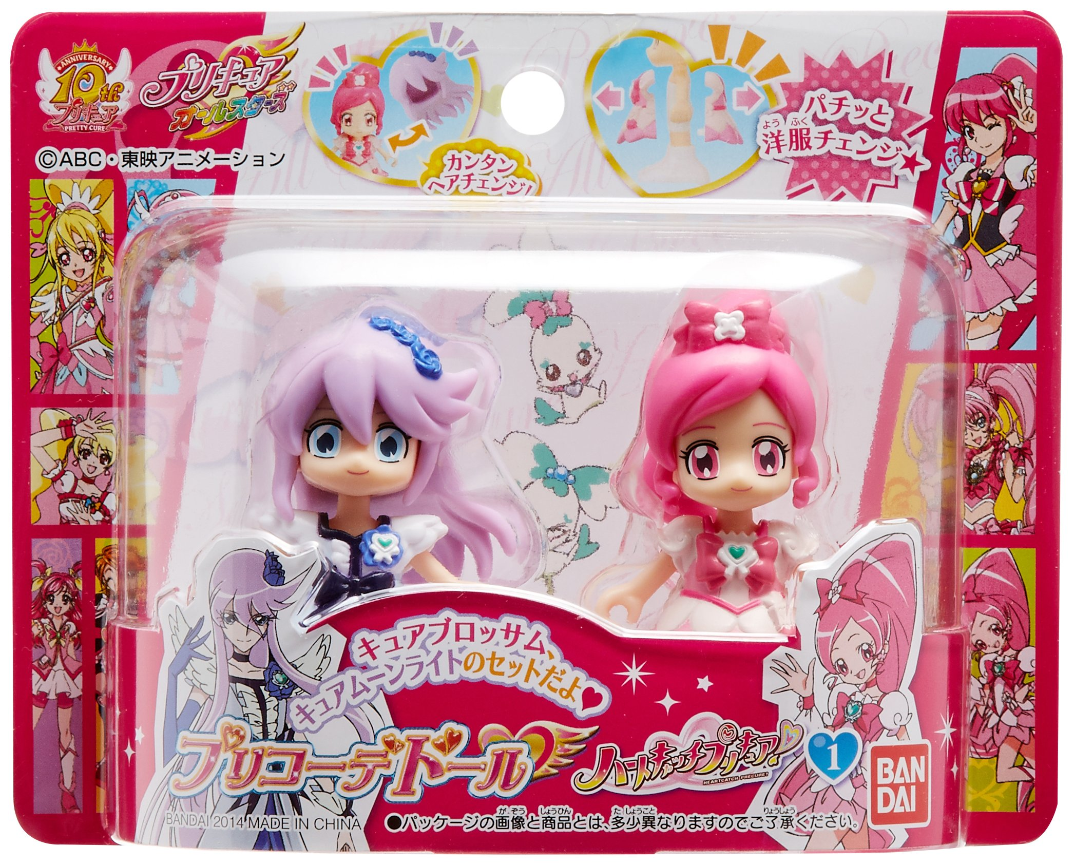 Pretty Cure All Stars pre-coordinates Doll Heart Catch Pretty Cure! 1 by Bandai (Image #1)
