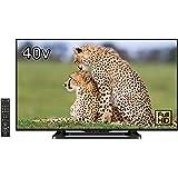 シャープ 40V型 AQUOS フルハイビジョン 液晶テレビ 外付HDD対応(裏番組録画) Wi-Fi内蔵 ブラック LC-40W35-B