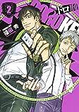 ドロ刑 2 (ヤングジャンプコミックス)