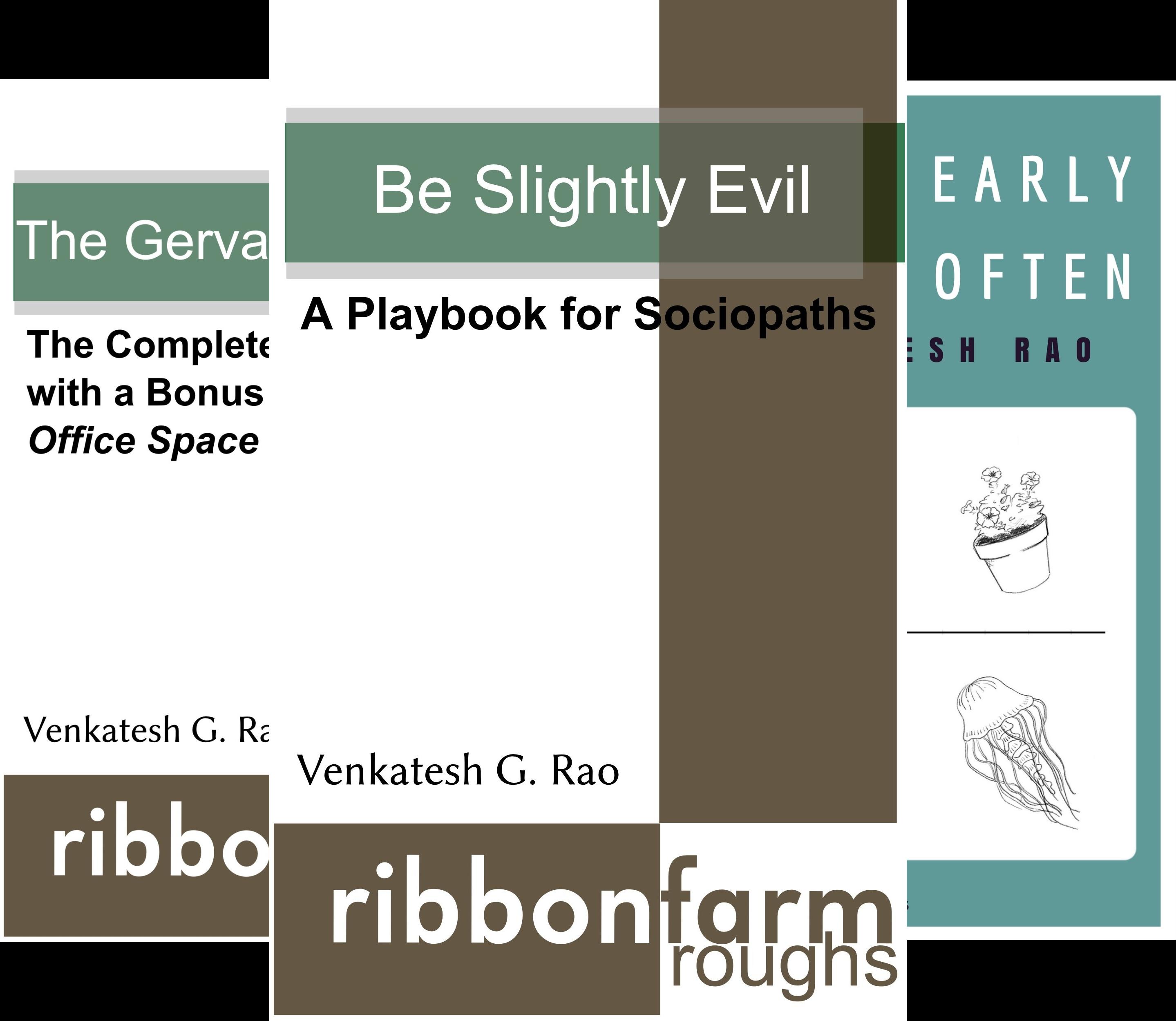 Ribbonfarm Roughs (7 Book Series)