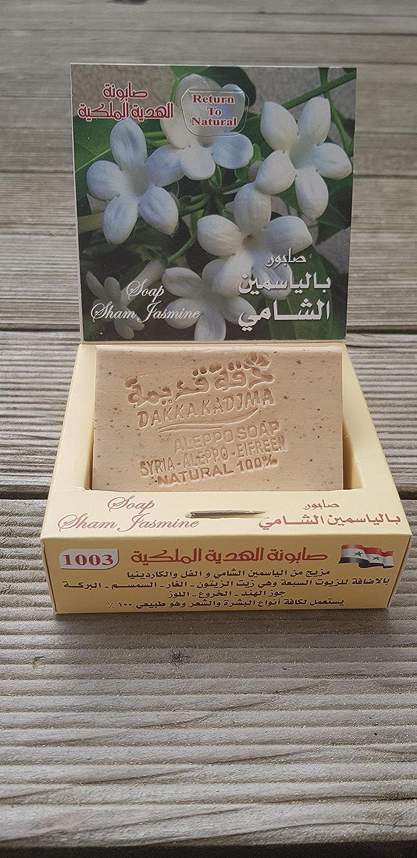 Original Aleppo Dakka Kadima Premium Edition (Jazmín): Amazon.es: Belleza