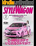 STYLE WAGON (スタイル ワゴン) 2017年 3月号 [雑誌]
