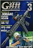 月刊Gun Professionals 2016年3月号
