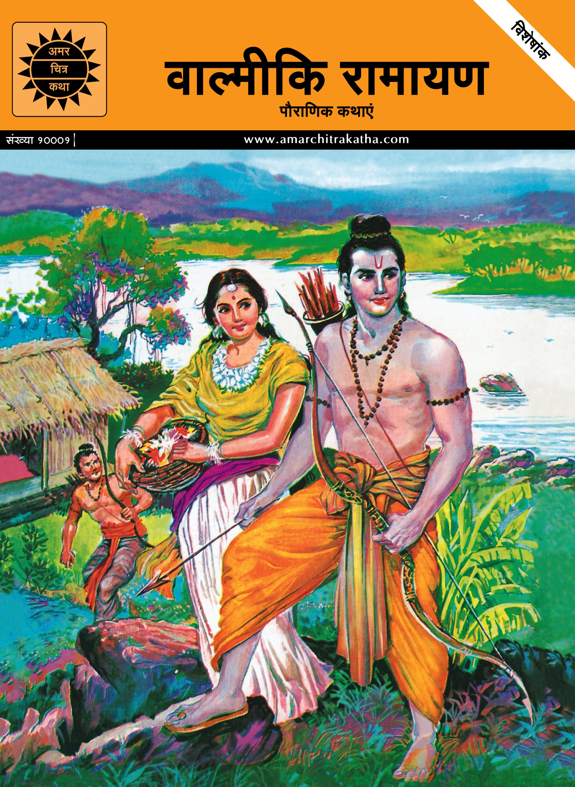 Madhu Mantena to produce Rs 600 crore Ramayana, billed as India's