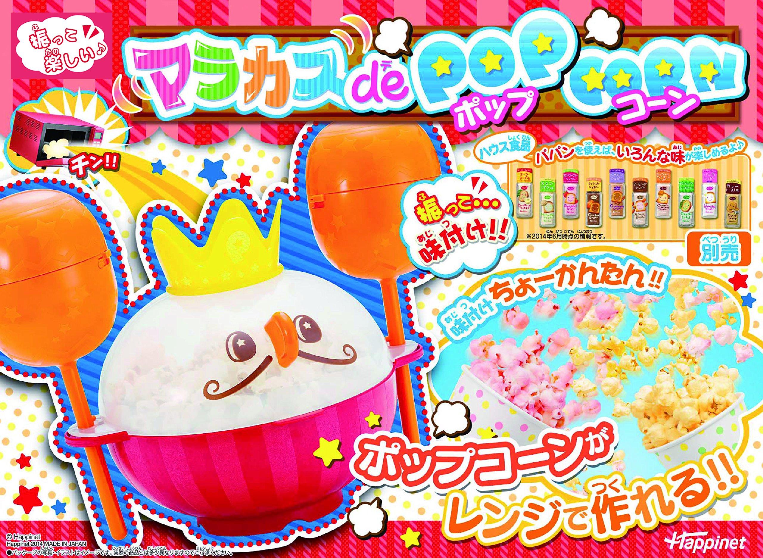 Happinet Original, Maracas De Popcorn [Japan Import]