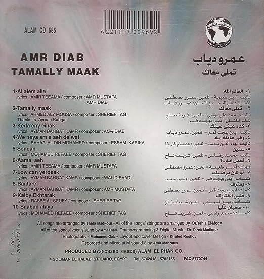 Amr diab tamally maak mp3 download and lyrics.