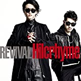 REVIVAL(初回限定盤)(DVD付)