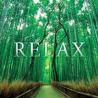 Relax (Various Artists)