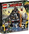 LEGO Ninjago Movie Garmadon's Volcano Lair 70631