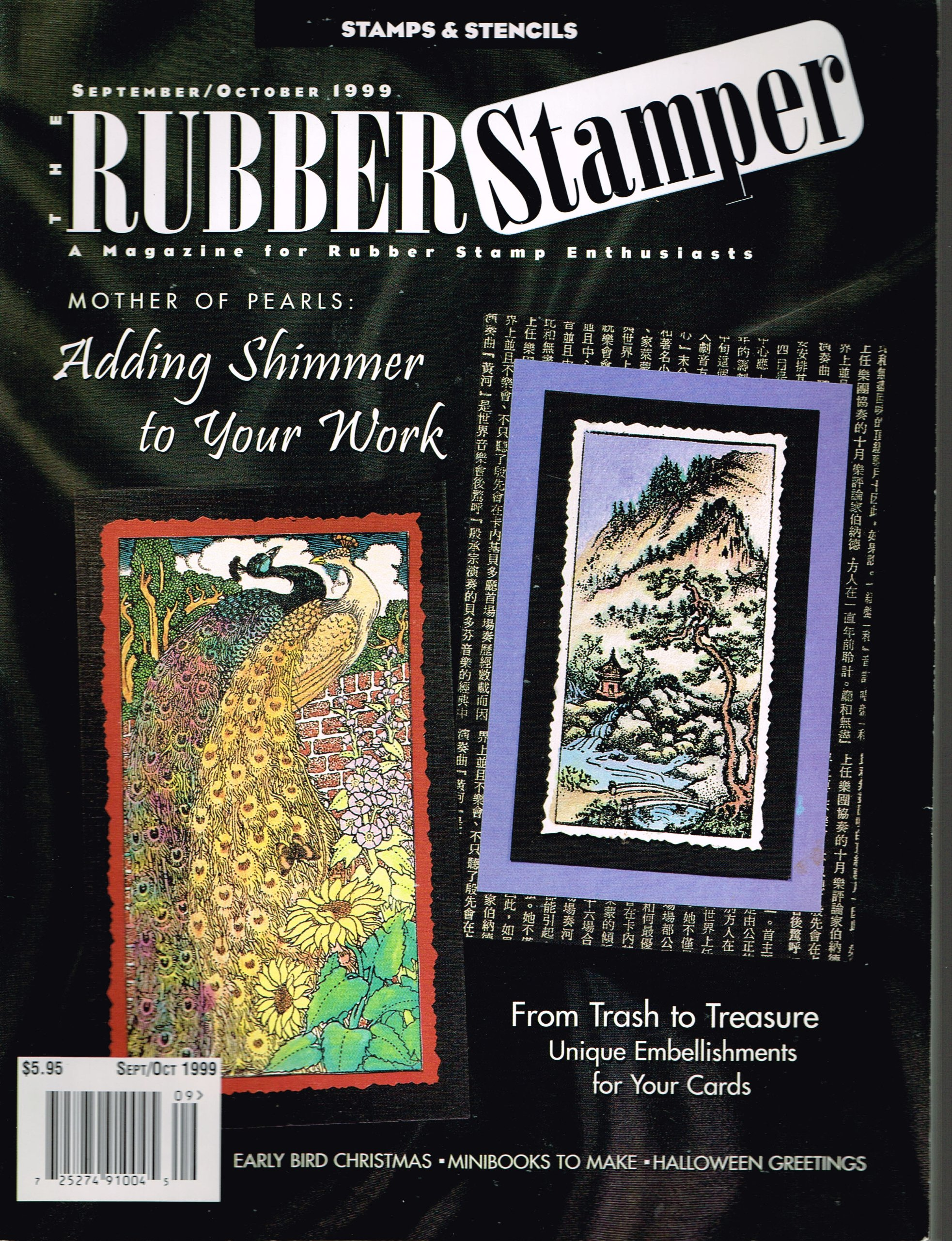 THE RUBBER STAMPER magazine September/October 1999 (For Rubber Stamp Enthusiasts - Stamping Projects & Techniques, Unique Embellishments for Your Cards, Cardmaking, Halloween Greetings, Minibooks to Make, Early Bird Christmas, Adding Shimmer to Your Work, Stamps & Stencils, Volume 3, No. 5)