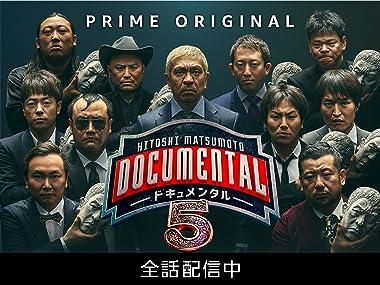 Amazon.co.jp: HITOSHI MATSUMOT...