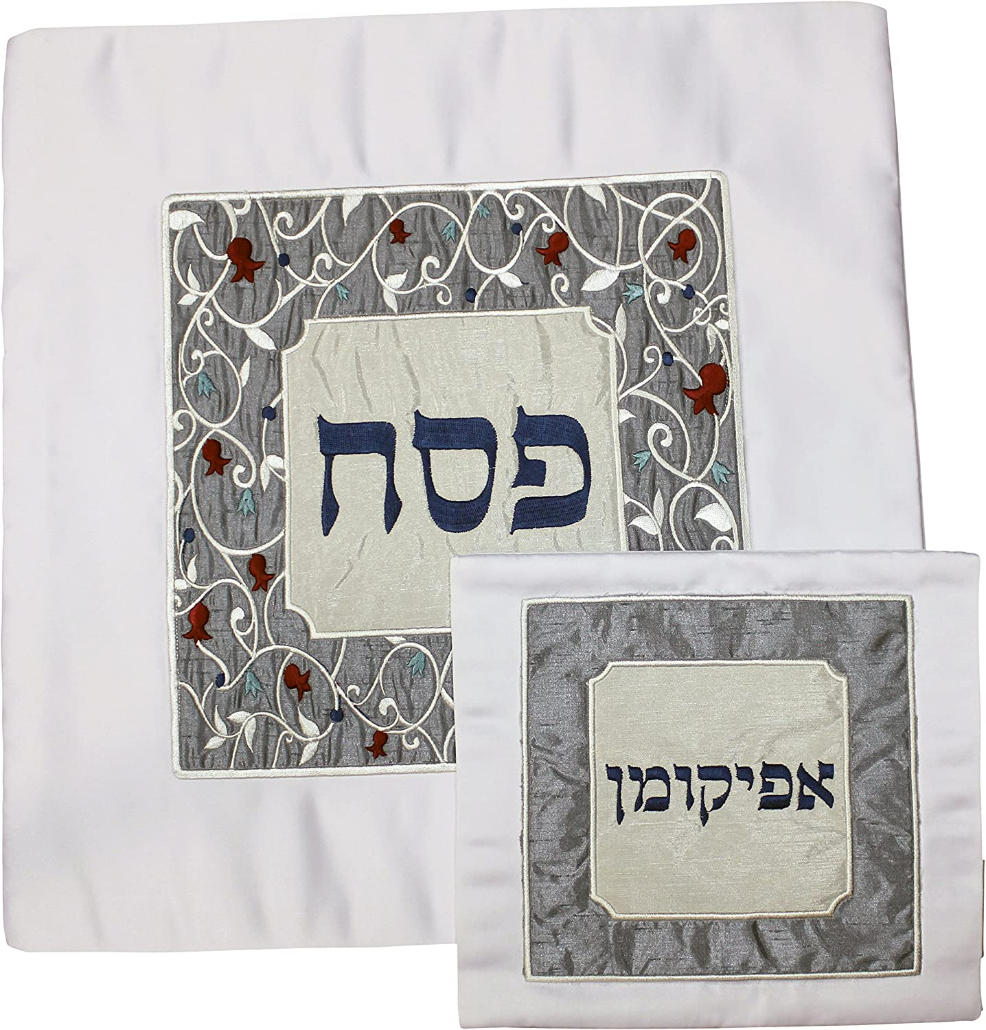 14 by 14-Inch//8 by 8-Inch Majestic Giftware RGPS9 Passover Polyester Matzah Cover Set with Afikomen Bag