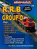 RRB Group-D [ TELUGU MEDIUM ]