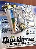 Quickverse Bible Suite - Bible Study Software