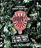 "LOUDNESS JAPAN Tour 2017 ""LIGHTNING STRIKES"" 30th Anniversary 8117 at Zepp Tokyo 13 April, 2017 [Blu-ray]"