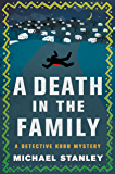 A Death in the Family: A Detective Kubu Mystery