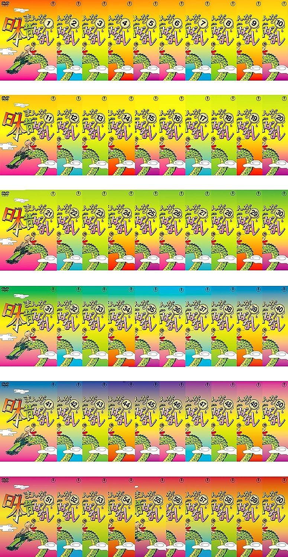 おすすめ まんが日本昔ばなし B01DLM6DIQ 全60巻セット [レンタル落ち] 全60巻セット [マーケットプレイスDVDセット商品] B01DLM6DIQ, WEBGOLFSHOP TAKEUCHI:0a0a6f6a --- a0267596.xsph.ru