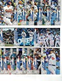 Los Angeles Dodgers/Complete 2020 Topps Dodgers Baseball Team Set! (29 Cards) from Series 1 and 2! Gavin Lux!