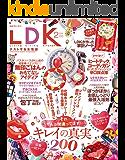 LDK (エル・ディー・ケー) 2016年 2月号 [雑誌]