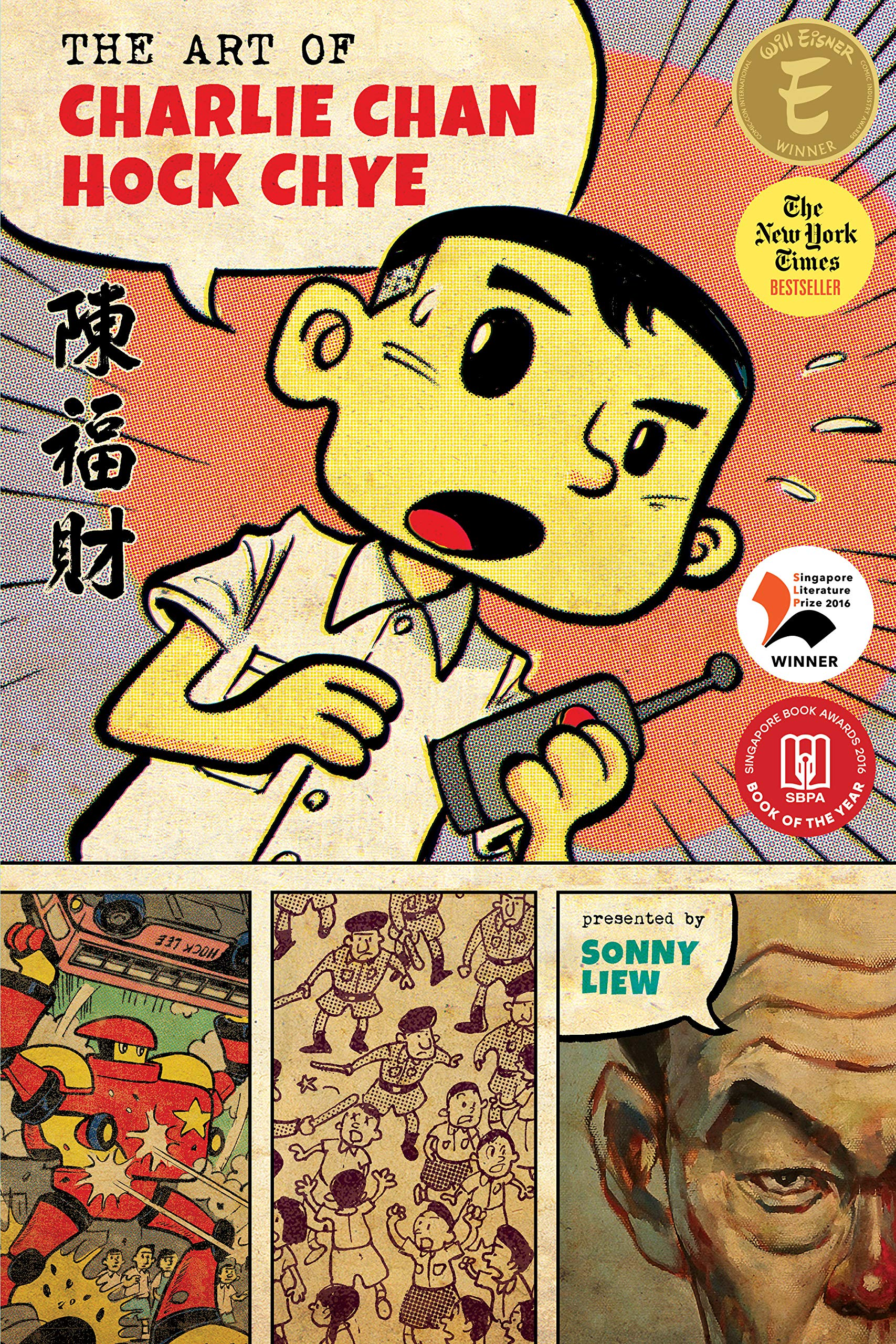 The Art of Charlie Chan Hock Chye - Cover