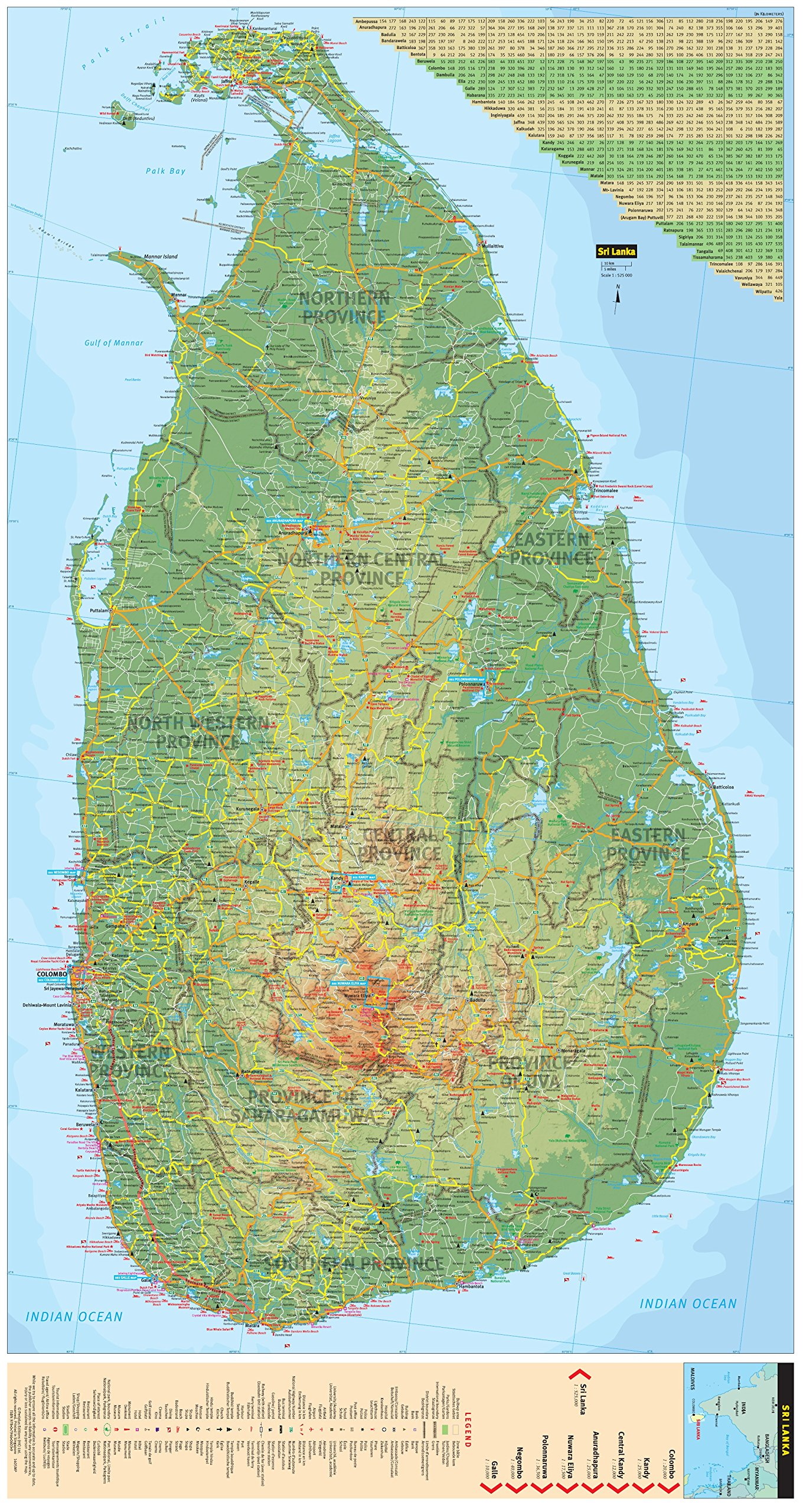 Galleon Sri Lanka Travel Map Third Edition Periplus Travel Maps Country Map