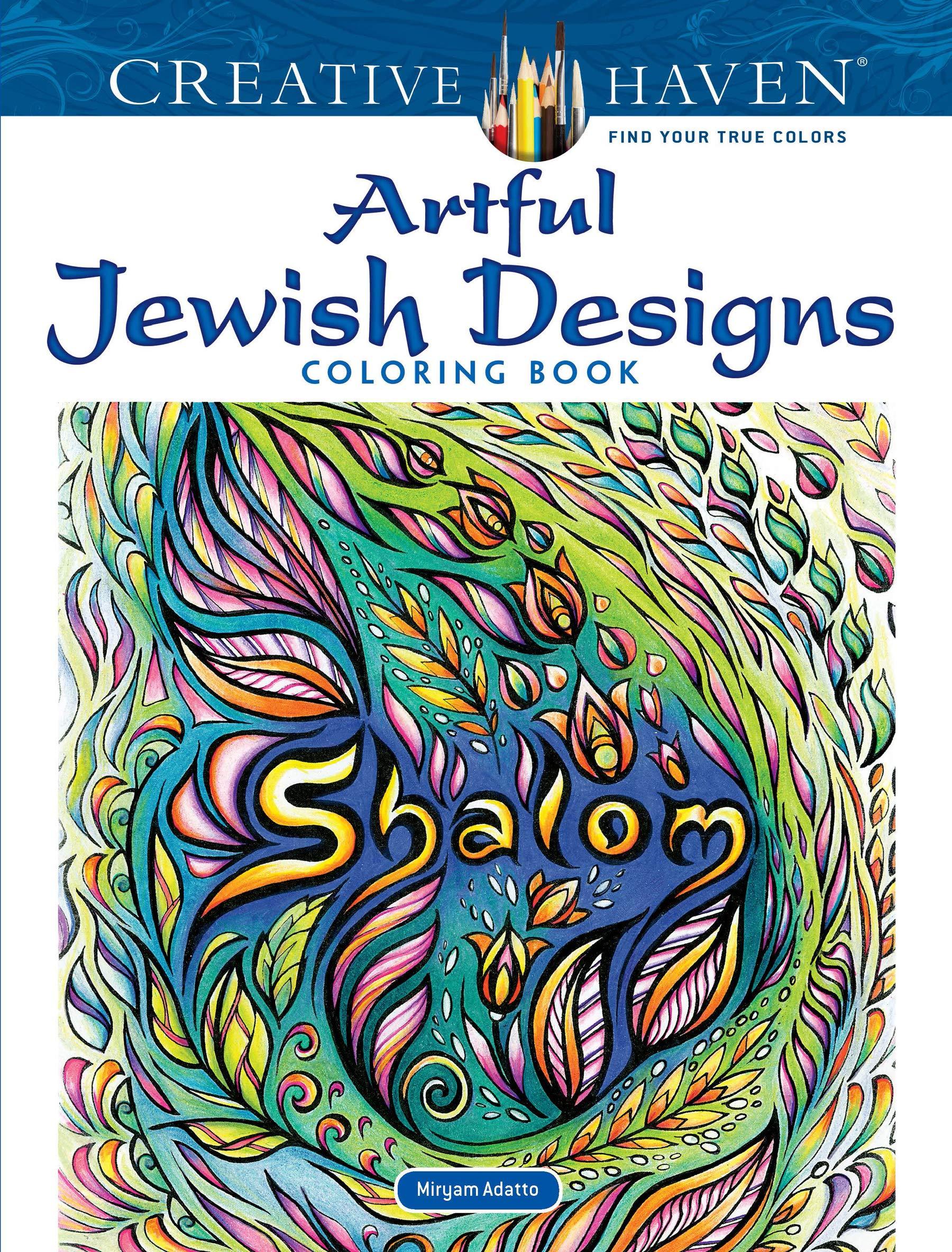 Creative Artful Jewish Designs Coloring product image