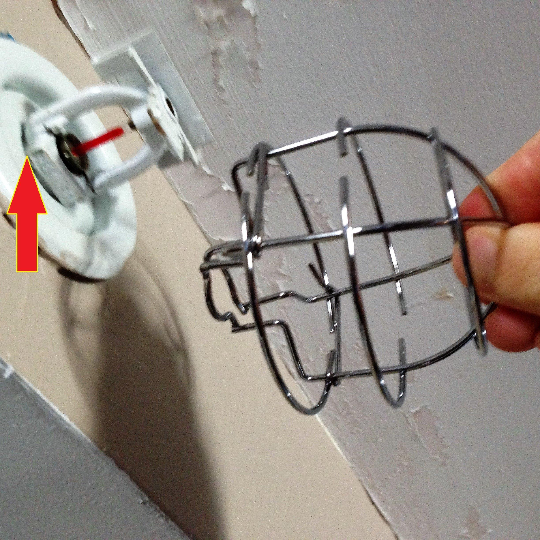 (5 Pack) Fire Sprinkler Guard Cages for Semi-Recessed Sprinkler Heads