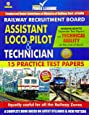 Assistant Loco Pilot And Technician Practice Test Paper