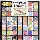 Origami - Loisirs Créatifs - Papier Origami à Motifs (Chiyogami) - Coffret de 45 Motifs Assortis - 4 Feuilles de chaque - 180 Feuilles au total - 15cm x 15cm