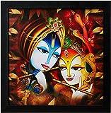 SAF Textured Print with UV Framed Painting (Wood, 30 cm x 3 cm x 30 cm)