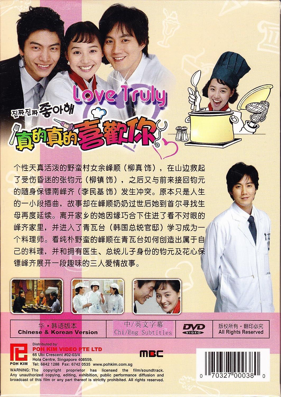 Amazon com: Love Truely Korean Drama DVD with English