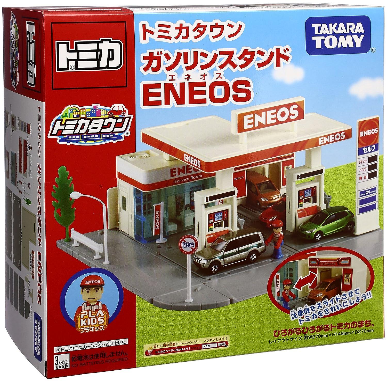 Tomica Town Gasoline Station (ENEOS) from Japan (japan import) B0017I7UUM Miniaturmodelle Einzigartig   Nicht so teuer