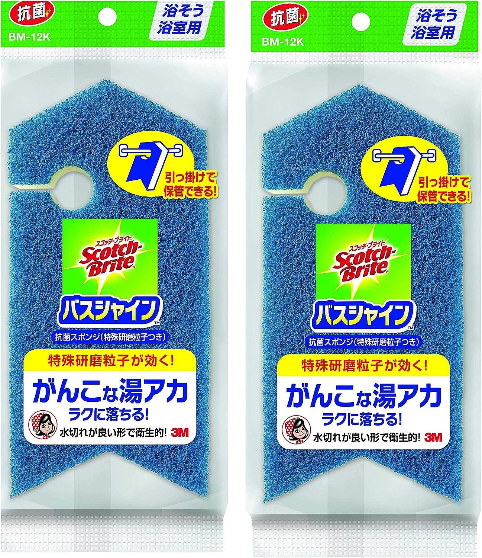 風呂清掃用スポンジの人気おすすめランキング10選【よく落ちる】