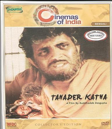 Tahader Katha Amazonin Buy TAHADER KATHA DVD Bluray Online at Best Prices in