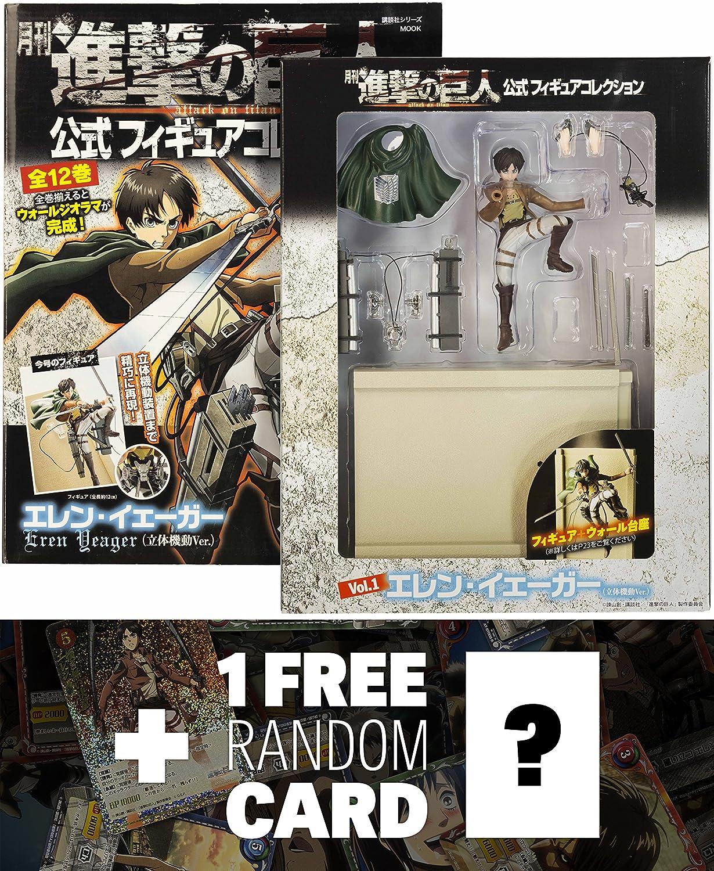 Attack on Titan Eren Yeager Figure 1 Free Official Japanese Trading Card Bundle Kodansha Japanese Character Profile//Episode Guide Boxset Volume #1