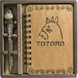 Guritta My Neighbor Totoro Vintage Wooden Cover Notebook Journals Diary Sketchbook Study Spiral Writing Notebook Wonderful Creative Kids Gift for Totoro's Fan with Cute Anime Pen Set Hardcover