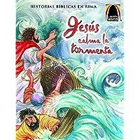 Jesus Calms The Storm - Arch Books Spanish
