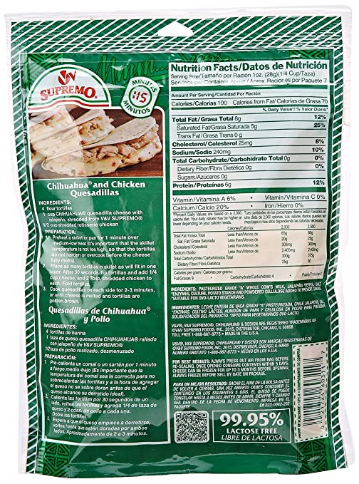 V&V Supremo, Shredded Jalapeno Cheese, 7.06 oz: Amazon.com: Grocery & Gourmet Food