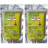 Herbal Hills Kadu Kirayata Powder - 100 g (Pack of 2)