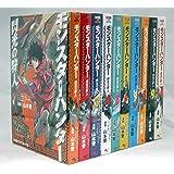 モンスターハンター 閃光の狩人 コミック 1-10巻セット (ファミ通クリアコミックス)