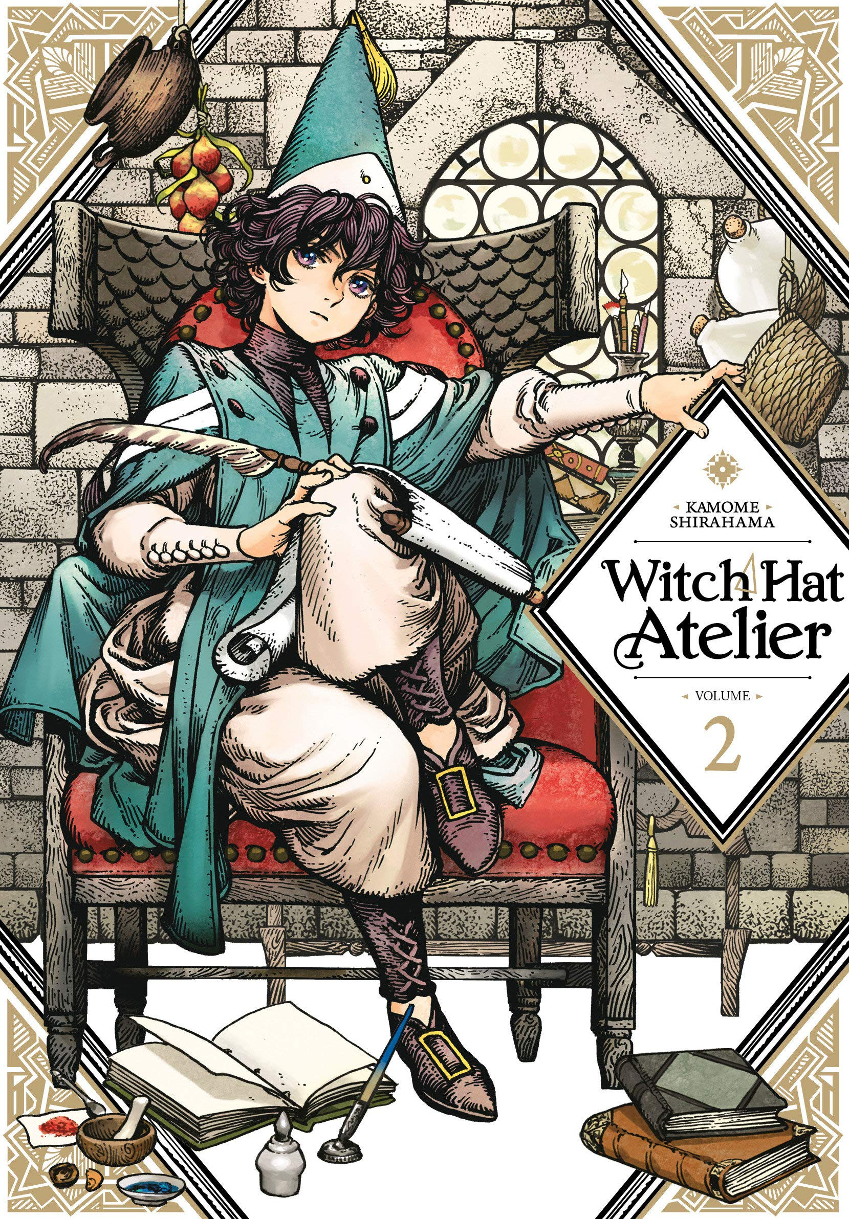 Witch Hat Atelier 2 Shirahama Kamome 9781632368041 Amazon Com Books