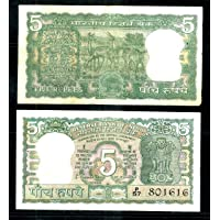Rare 4 Deer S. Jagannathan Original Second Hand 5 R Note for Collection