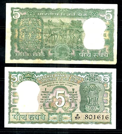 Rare 4 Deer S  Jagannathan Original Second Hand 5 R Note for Collection