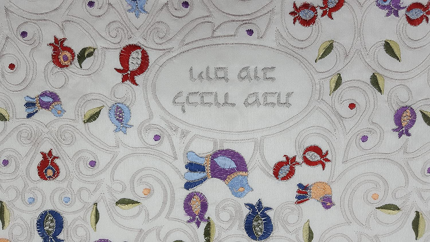 Shabbat Challah Cover Full Embroidered with Pomegranates /& Birds in Raw Silk Israel Judaica Gift