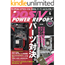 DOS/V POWER REPORT (ドスブイパワーレポート)  2017年6月号[雑誌]