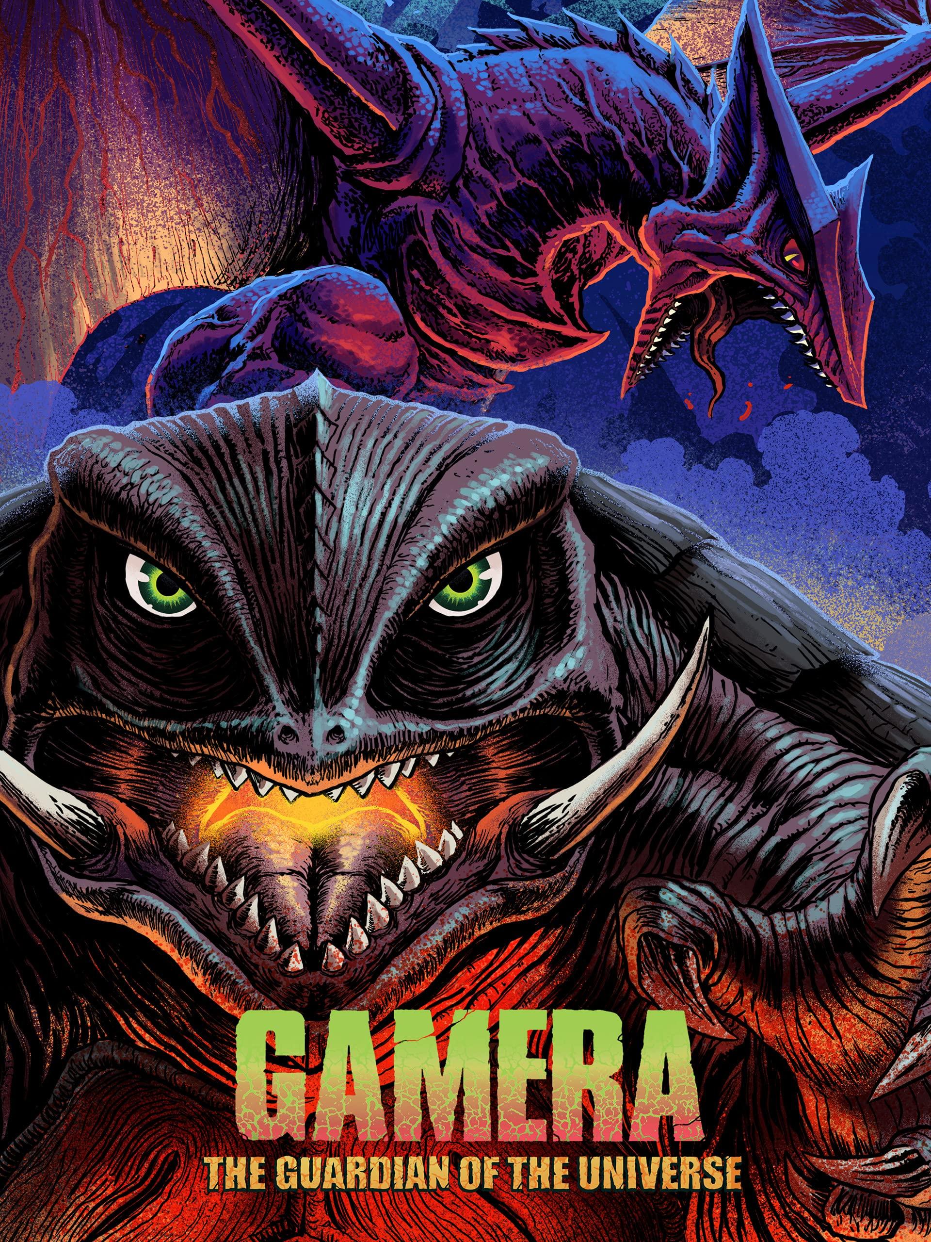 Gamera: Guardian of the Universe on Amazon Prime Video UK