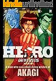 HERO アカギの遺志を継ぐ男 1